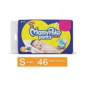 Pants standard diapers,small(pack of 46)